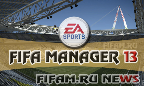FIFA Manager 13: Трейлер