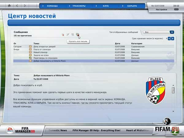 Http//fifam.ru/fifam-news/170-fifa-manager-13-rusifikator.html